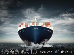 中国成为埃塞第一大出口目的地