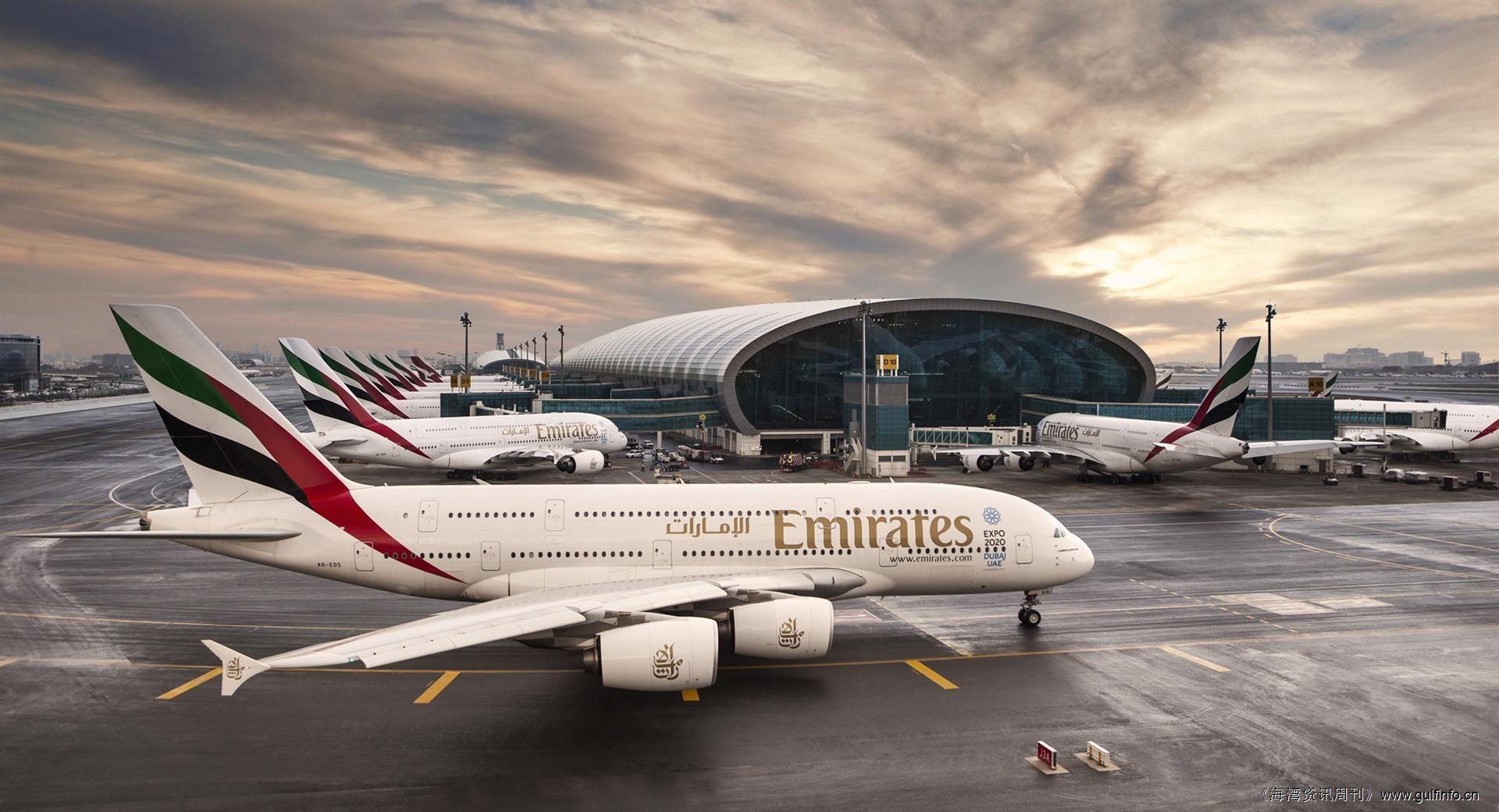 阿联酋航空业2020年产值将达530亿美元