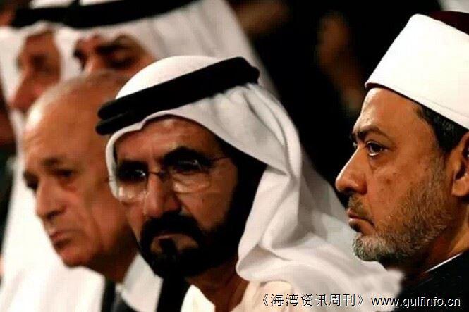 阿联酋发起改善生活方式和态度的运动