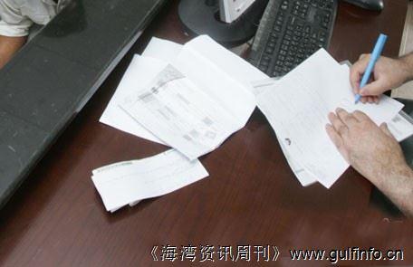 阿联酋向中印邮轮游客发行新签证