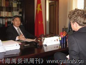 中尼双边经贸合作硕果累累