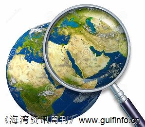 GCC商业信心: 对于动荡毫不畏惧 – Arab<fon<font color=#ff0000>t</font> color=#ff0000>i</fon<font color=#ff0000>t</font>>a Mon<fon<font color=#ff0000>t</font> color=#ff0000>i</fon<font color=#ff0000>t</font>><font color=#ff0000>t</font>or《区域观点》