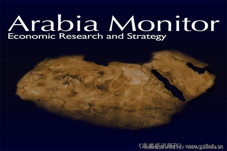 中东北非市场网络课堂- 3月5日(北京时间16点,迪拜时间12点,提供中文同声翻译)