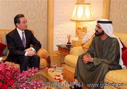 阿联酋副总统兼总理穆罕默德会见外交部长王毅