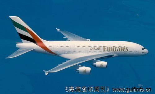 阿联酋航空业安全性位列全球第一