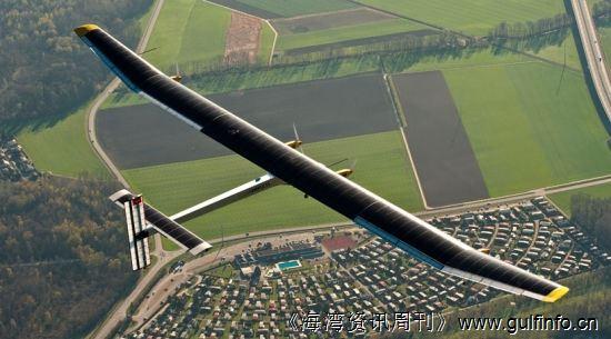"""""""不使用一滴石油!"""" 太阳能飞机将开启全球之旅"""