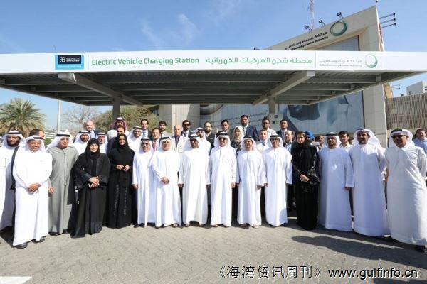迪拜电动汽车充电站