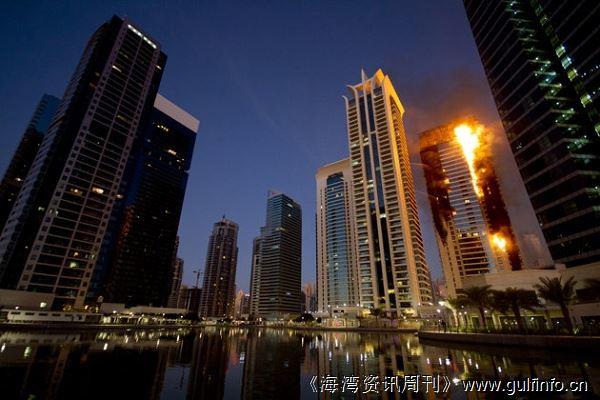 迪拜大火引发投保热潮