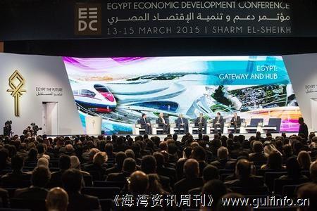 阿联酋与埃及签署多项投资合作协议