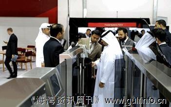 迪拜官方表示,智能手机可以当做护照使用