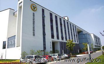 打造全球知名高等教育城 迪拜到中国揽才