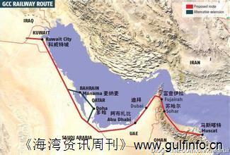 阿联酋工程部:海合会铁路网建设是一体化的重要一步