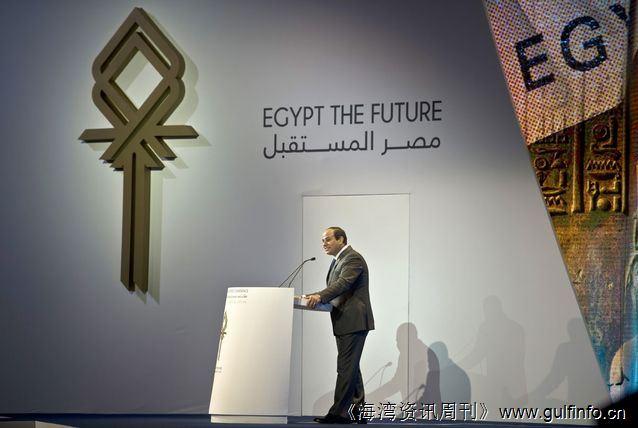 埃及经济发展大会开幕 中国企业看好投资埃及前景
