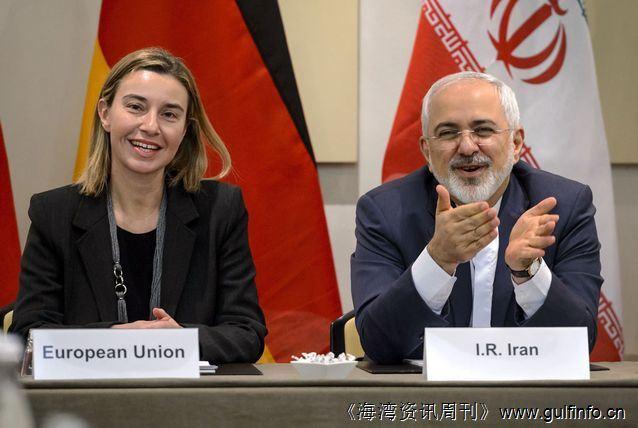 伊朗核谈达成框架协议,6月底有望达成最终协议