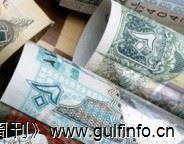 阿联酋起草外商全资公司法案
