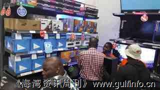 中国数字<font color=#ff0000>电</font>视走进肯尼亚家庭