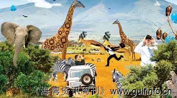 中国产品怎样进入非洲?