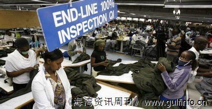 肯尼亚致力发展纺织和服装制造业