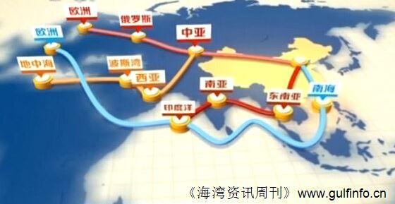 葛剑雄谈被误读的一带一路:怎样从战略上保证中国利益