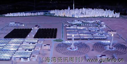 迪拜水电局将投资82亿美元提升太阳能公园发电能力