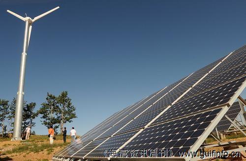 突尼斯计划加大开发太阳能投资