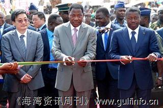 中国公司承建多哥高压输变电项目竣工