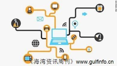 2020年全球物联网连接设备将达到500亿美元