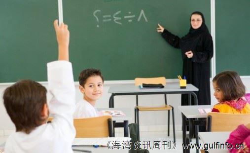 <font color=#ff0000>海</font>湾教育业: 向前所未有的高度增长 – Arabia Monitor全新《区域观点》