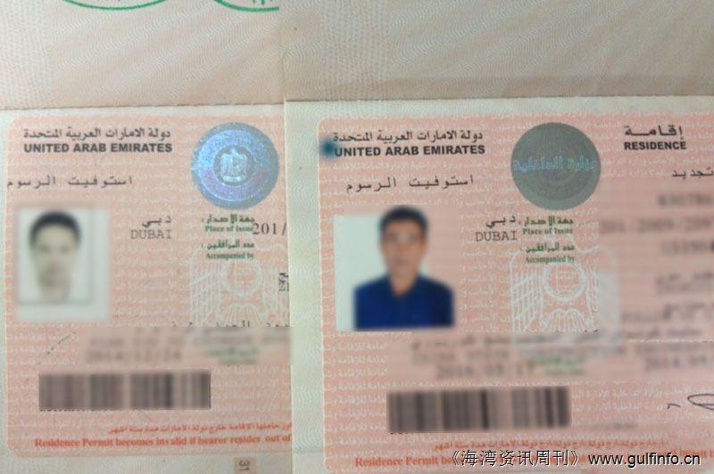 迪拜签证可以免签去哪些国家