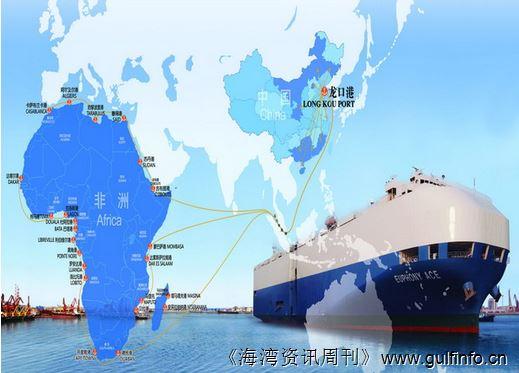 中国海运非洲件杂货航线首航成功 开启了一条海上大通道