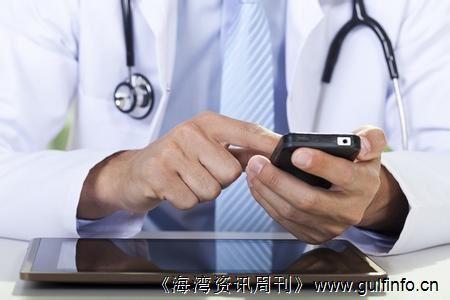 移动医疗变革为中国企业投资非洲带来新机遇