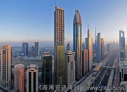 阿联酋酋长国-迪拜国民银行:对迪拜房地产市场前景仍有信心