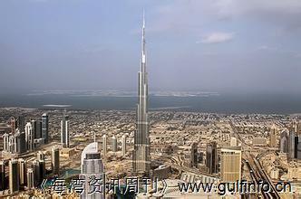 外国投资人收购迪拜75%的高端房地产