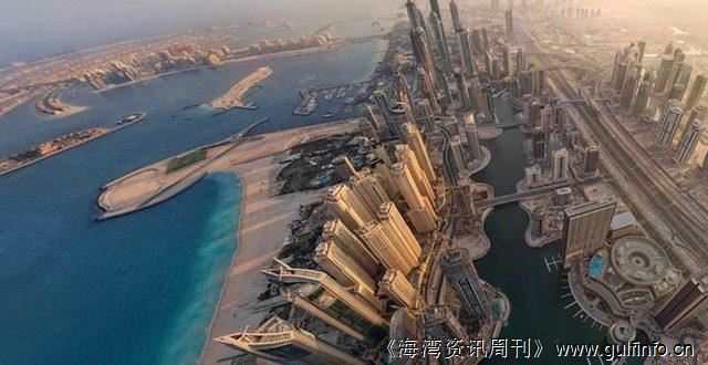 阿联酋经济部确定14个吸引外资行业