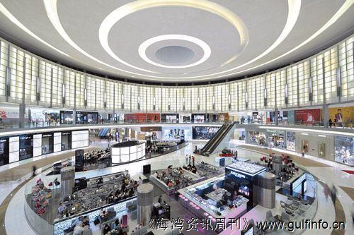 迪拜酋长颁布法令成立迪拜世贸中心自由区