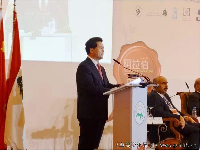 中阿合作论坛第六届企业家大会在黎巴嫩成功举行