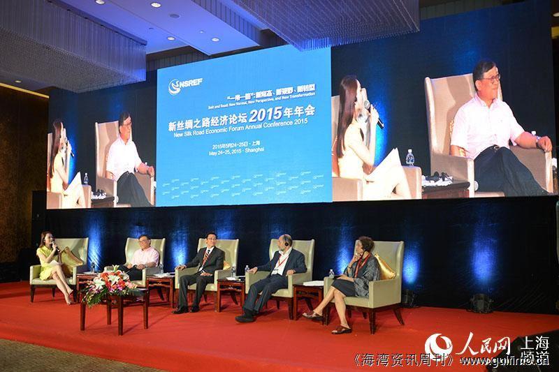 """新丝绸之路经济论坛年会在上海举办  聚焦""""一带一路""""新常态"""