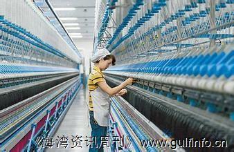 巴将维持多项激励措施促进纺织业发展