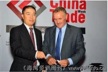 """""""肯尼亚中国贸易周""""新闻发布会取得巨大成功"""