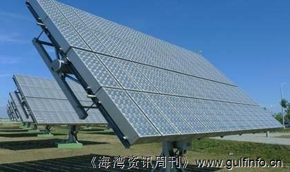 迪拜将大力发展太阳<font color=#ff0000>能</font>