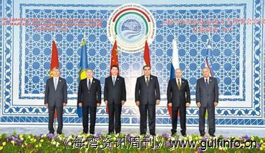 印度加入上海合作组织日程将于下月启动