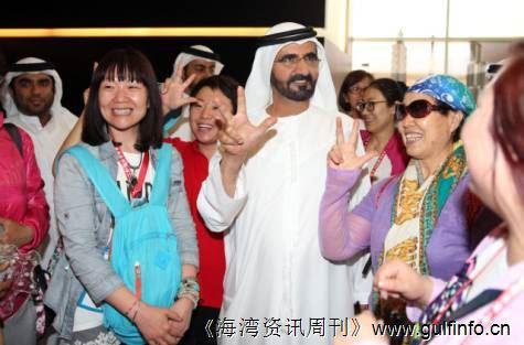 中国与中东北非:共筑新丝绸之路 - 全新《中东北非前景展望》
