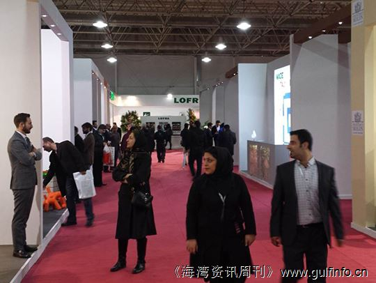 首届意大利商品博览会(Made in <font color=#ff0000>I</font>talia)在伊朗举行