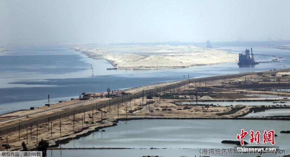 埃及新苏伊士运河开通  具有经济<font color=#ff0000>政</font><font color=#ff0000>治</font>双重意义