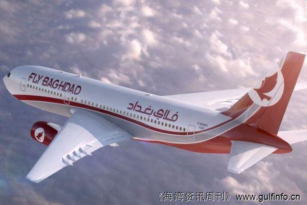 伊拉克开设第一家私营自主的航空公司