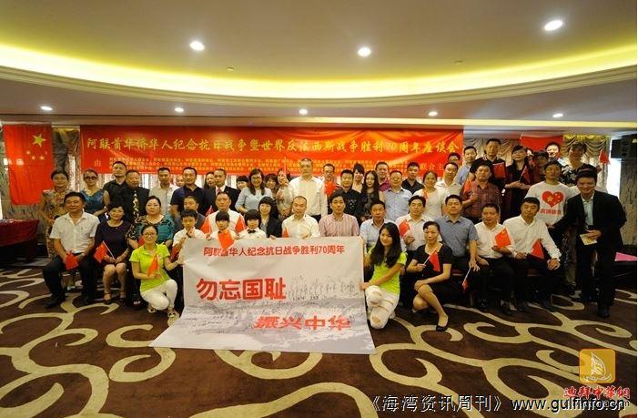 中国国际双语幼儿园参加阿联酋华人纪念抗战胜利70周年