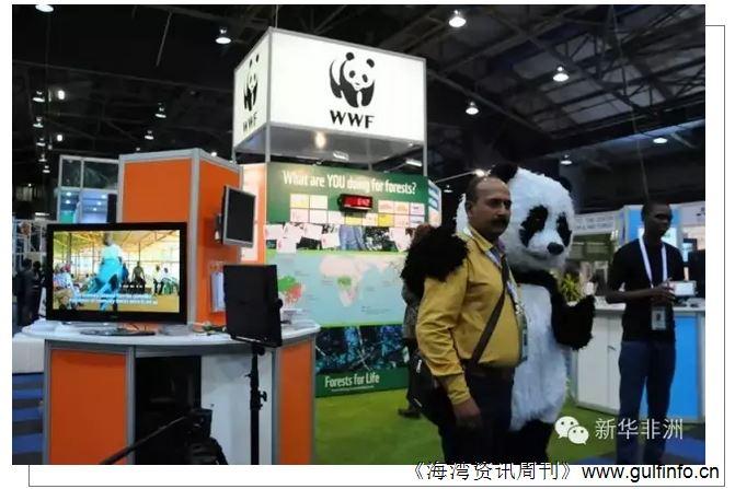 世界林业大会在<font color=#ff0000>南</font><font color=#ff0000>非</font>开幕
