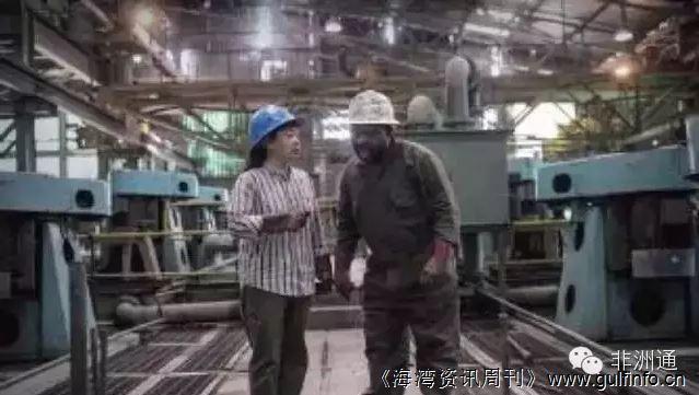 中国民企在非洲