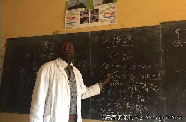 喀麦隆公立中学积极推广<font color=#ff0000>汉</font><font color=#ff0000>语</font>教学