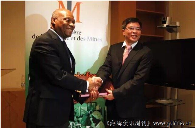 中港湾与科特迪瓦政府签订工业园区开发框架协议